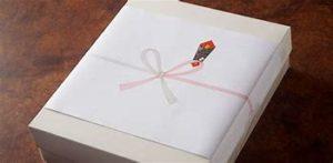 贈り物送料